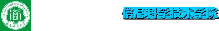 公海赌船官方网站